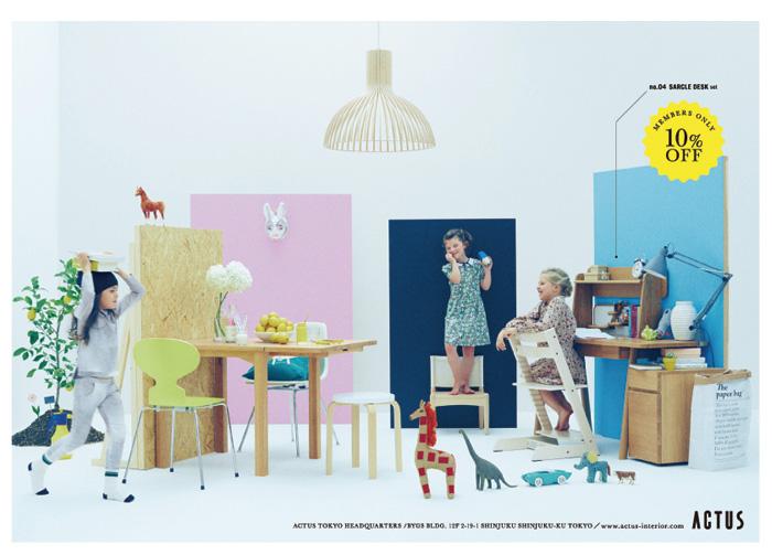 1608-WELCOME-KIDS_最終PDF用