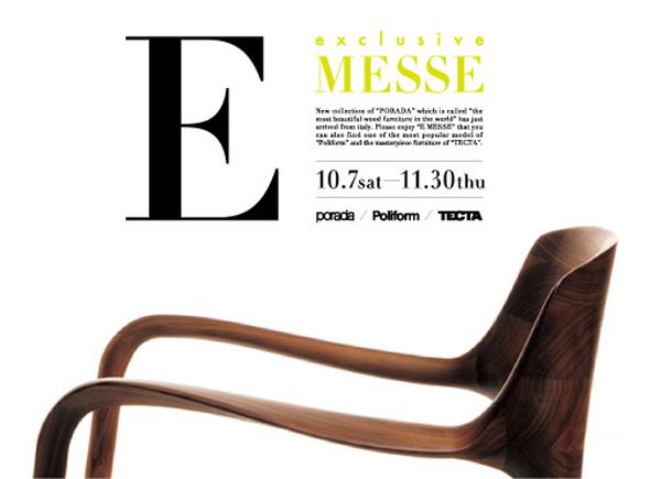 Emesse-1