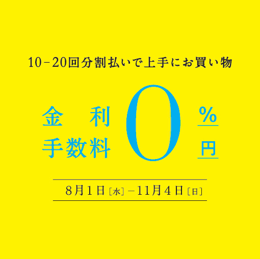 【18x18】WS_セディナ0%1