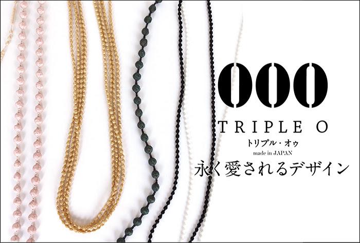 OOO -TRIPLE O(トリプル・オゥ)-
