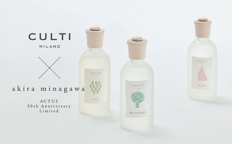 CULTI×akira minagawa 特別ラベルのCULTIが登場!